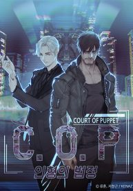 c-o-p-court-of-puppet