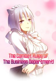 combat-rules-of-the-business-department