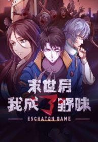 eschaton-game