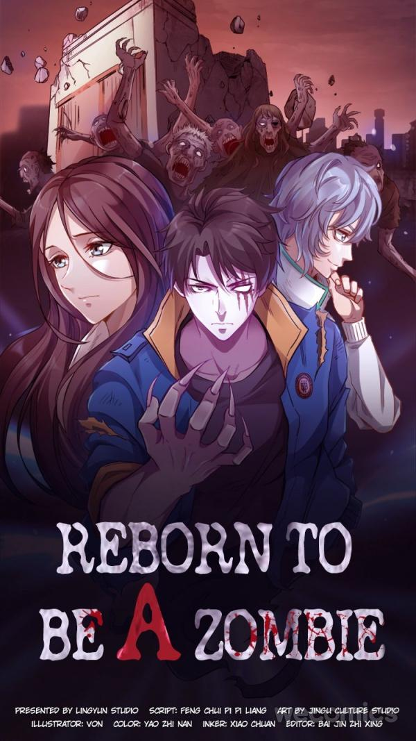 reborn-to-be-a-zombie