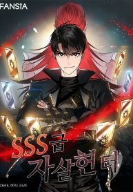 sss-class-suicide-hunter